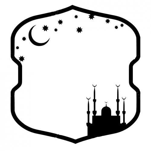 Islamic Frame - Tattered Edge